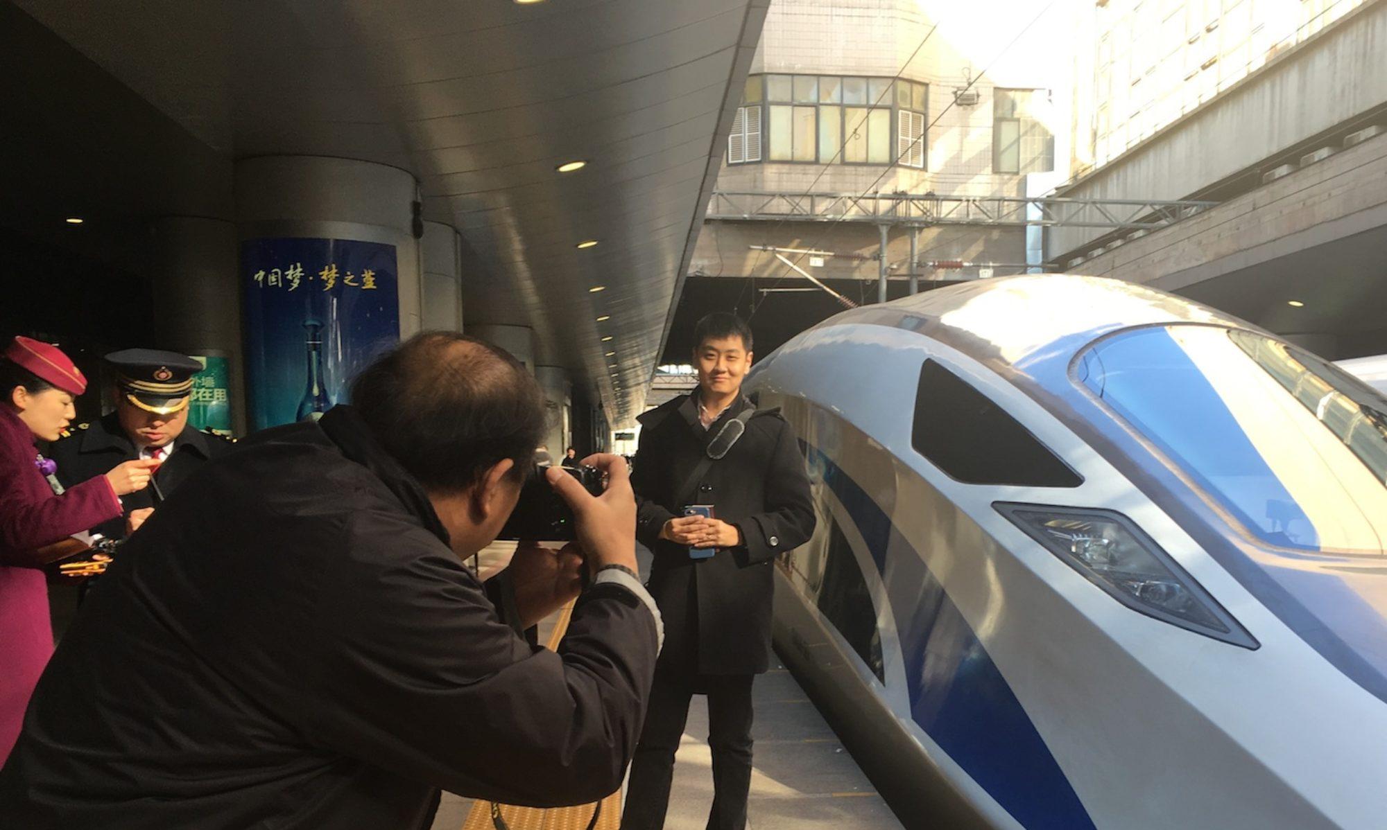 David Feng + Trains